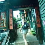 台北旅遊景點推薦 九份阿妹茶樓(Amei Teahouse)