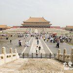北京遊記Beijing Travel(5)漫遊紫禁城