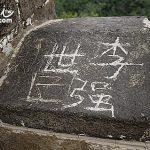 北京遊記Beijing Travel(10)玩耍八達嶺長城