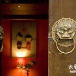 北京遊記Beijing Travel(12) 海碗居老北京炸醬麵、煙袋斜街、南鑼鼓巷、逛胡同
