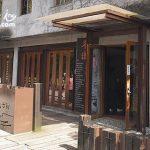 台北旅遊景點推薦(Taipei Travel)平溪 菁桐礦業生活館與洗選煤場