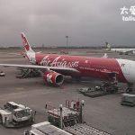 亞洲航空買便宜機票及搭乘注意事項(Air Asia)