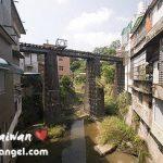 台北旅遊景點推薦(Taipei Travel)平溪老街(Pingxi Old Street)