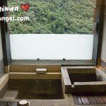 台北(Taipei)金山 八煙溫泉會館(Baian Hot Spring Resort)