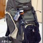 旅行背包採買選購心得
