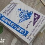 墾丁(Kenting)枋山美食餐廳 鬍鬚源池上便當(Huxuyuan Chishang Biandang)