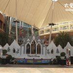 普吉島旅遊(Phuket Travel)景點 芭東Jungceylon購物中心