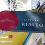 台北(Taipei)雅朵義大利披薩屋(Pizzeria Rialto)
