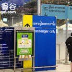 泰國(Thailand)再次入境簽證(Re-entry Visa)