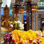 曼谷(Bangkok)參拜四面佛