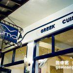 長灘島(Boracay)美食餐廳 CYMA餐廳