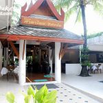 普吉島(Phuket)旅館 Salathai Resort