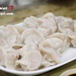 墾丁(Kenting)平價小吃美食 東港餃子館(Dong Gang Dumpling Restaurant)