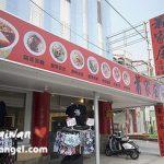 墾丁(Kenting)恆春餐廳 蕭家庄(Xiaojiazhuang)