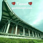 台北(Taipei)國父紀念館(Sun Yat-sen Memorial Hall)