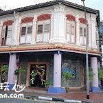 新加坡(Singapore)便宜住宿 檳榔盒宿舍 Betel Box Hostel