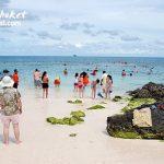 普吉島(Phuket)蛋島半日遊Khai Islands