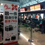 2012亞洲航空第二波超級特惠來囉!!!