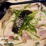 台北(Taipei)日本料理 博多拉麵(Boduo Ramen)