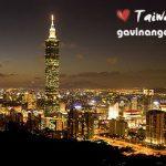 台北(Taipei)信義商圈 台北101景觀台與購物中心