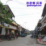 柬普寨(Cambodia)金邊吳哥窟美食