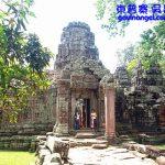 柬普寨(Cambodia)暹粒 吳哥窟班蒂喀黛寺(Banteay Kdei)、皇家浴池(Srah Srang) 與荳蔻寺(Prasat Kravan)