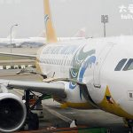 宿霧太平洋航空Cebu Pacific Airline便宜機票介紹