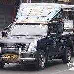 芭達雅旅遊(Pattaya Travel)交通工具 宋條與租機車