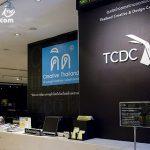 曼谷(Bangkok)TCDC 泰國創意設計中心