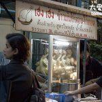 曼谷旅遊(Bangkok Travel)美食推薦 Prom Phong海南雞飯