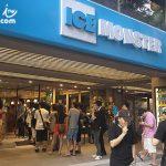 台北(Taipei)Ice Monster(原永康街冰館、永康15)