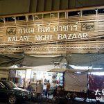 清邁自由行景點 觀光夜市 Night Bazaar