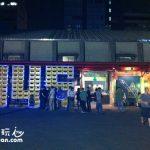 台北(Taipei)Live Band餐廳 台啤346倉庫餐廳(346 Taiwan Beer Restaurant)