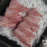 東港(Donggang)華僑市場買海鮮吃黑鮪魚(Hua Qiao Market)