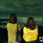 台北(Taipei)陽明山 文化大學後山看夜景(Panoroma View of Taipei Basin)