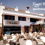 埃及旅遊(Egypt Travel)三謝客美食餐廳(Sharm El-Sheikh) Pomodoro Restaurant