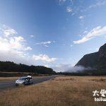 紐西蘭旅遊(New Zealand Travel)南島環島行程安排