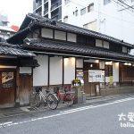 大阪旅遊高人氣平價美食 北極星蛋包飯、美津大阪燒、老爺爺起司蛋糕