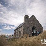 紐西蘭旅遊(New Zealand Travel)南島景點 蒂卡波湖(Lake Tekapo)