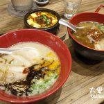 台北日式餐廳美食 博多一風堂拉麵(IPPUDO TW)