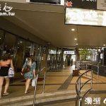 澳洲旅遊(Australia Travel)凱恩斯住宿Cairns Gillian's Backpackers Hotel & Resort