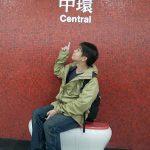意外與感動的雲南雨崩、麗江之旅 1從香港開始玩