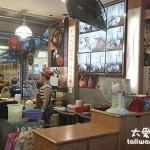 台北旅遊(Taipei Travel)九份美食 金枝紅糟肉圓(Jinzhi Hongzao Rouyuan)