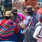 秘魯旅遊資訊(Peru Travel Information)
