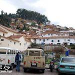 秘魯庫司科住宿(Peru Cusco Hotel)Koyllur Hostel