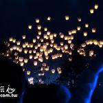 2015年平溪天燈節來囉!超令人感動的活動~~~