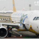 廉價航空與便宜機票介紹(買便宜機票前請先看看)