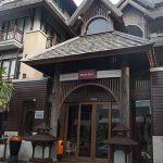 蘇美島旅遊自由行住宿 Mercure Samui Chaweng Tana