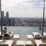 新加坡自由行住宿 濱海灣金沙酒店Marina Bay Sand Hotel與金沙空中花園無邊際泳池