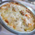 阿根廷旅遊(Argentina Travel)烏蘇懷亞Ushuaia美食 Tia Elvira餐廳